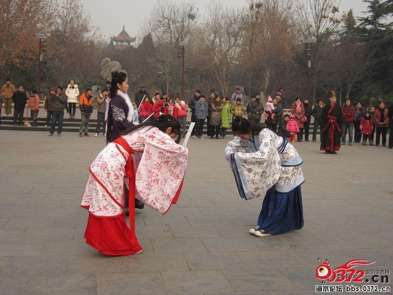 安阳/洹水公园的汉服祭天活动(13年冬至)