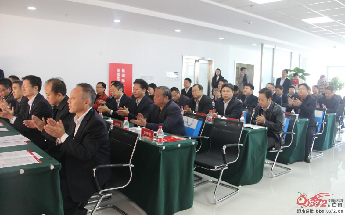 中国铁塔股份有限公司安阳市分公司揭牌成立