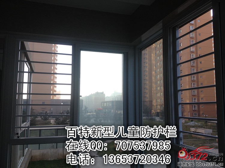 高层儿童防护栏/防盗窗/飘窗护栏