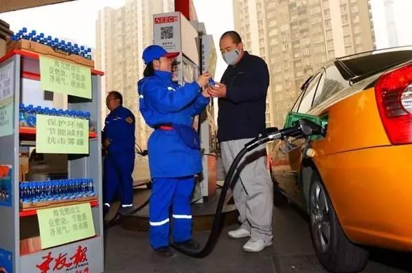 加油站员工推销的燃油宝到底是什么?快来看最全解读!
